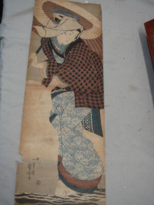 Original 19th Century Utagawa Kuniyoshi Japanese Woodblock Print Courtesan