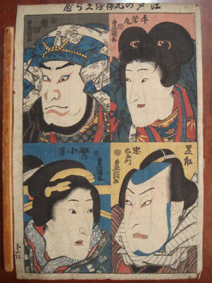 Original 19th Century Utagawa Kunisada Japanese Woodblock Print of Actors