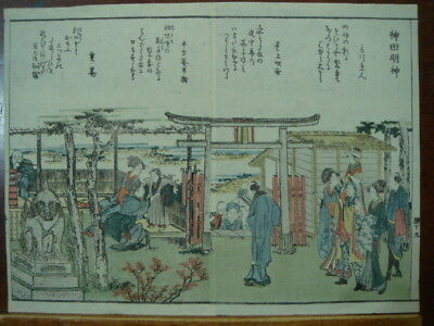 Original 18th Century Katsushika Hokusai Japanese Woodblock Print Visit to Kanda