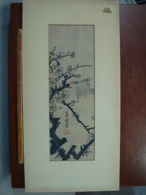 Original 19th Century Nakayama Sugakudo Japanese Woodblock Print Bird Near