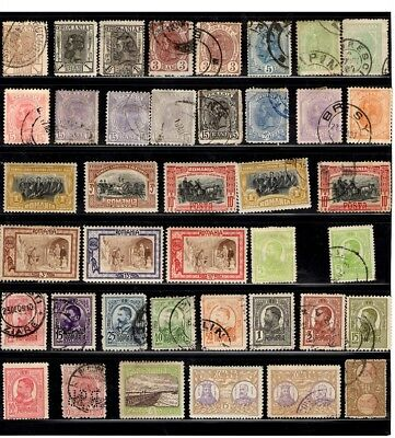 Romania collection - MM/ used