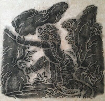 Rare Thai Temple Rubbing from West Wall of Wat Po Bangkok
