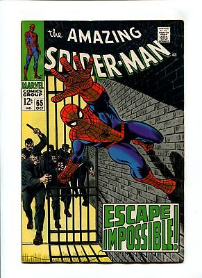 Amazing Spider-Man #65 VF+ 8.5 HIGH GRADE Marvel Comic Jailhouse Cover Silver