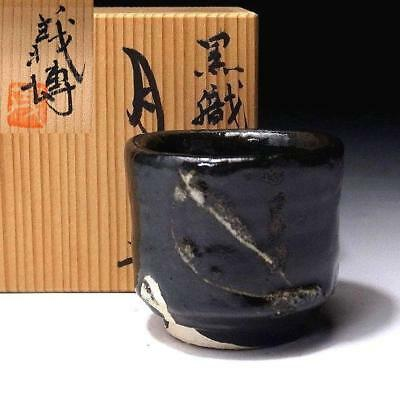 HL9: Vintage Japanese Sake Cup, Oribe Ware with Signed wooden box, Guinomi
