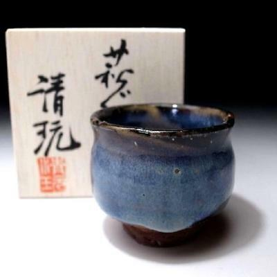 HP6: Japanese Sake cup, Hagi ware by Famous potter, Seigan Yamane, Blue glaze