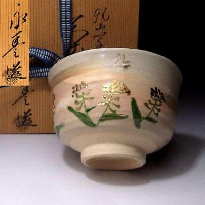 QK1: Japanese Hand-painted Tea Bowl, Kyo ware by famous potter, Eiho Hashimoto
