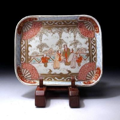 DL1: Antique Japanese Hand-painted Old Imari Plate, 19C