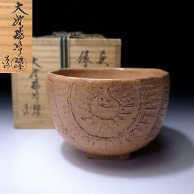 FH9: Vintage Japanese Tea Bowl, Hagi Ware by the 1st class potter, Zuiho Ono