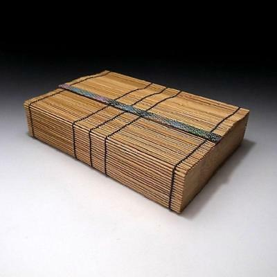 HS1: Japanese Wooden Box with Sudare Bamboo Blinds, Lunch box