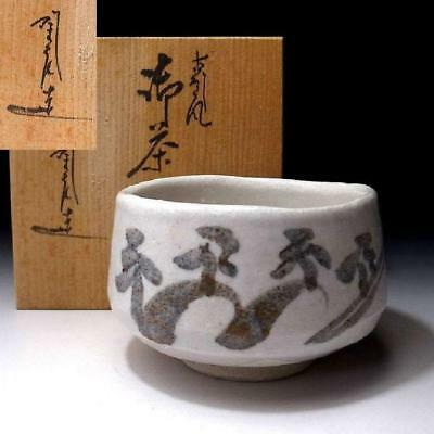 DO3: Vintage Japanese Tea bowl of Shino ware with Signed wooden box, White