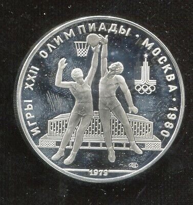 1979 Russia 10 Rouble Basketball Commemorating the 1980 Olympics Game in Moscow!