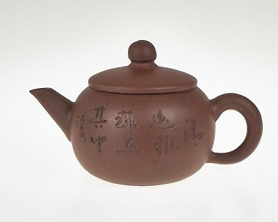 Vintage Chinese Yixing small teapot and two tea bowls