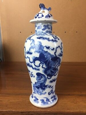 Antique Chinese Blue And White Vase And Cover