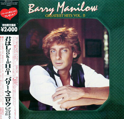 Barry Manilow - Greatest Hits Vol. II / VG+ / LP, Comp, 2nd