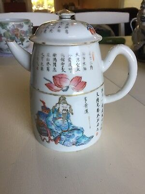 Antique Qing Dynasty Famille-Rose Teapot