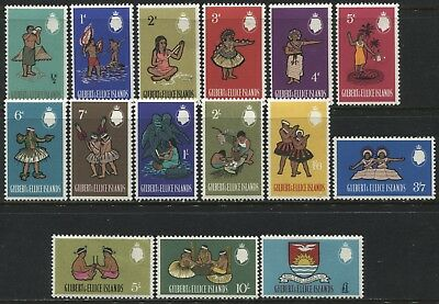 Gilbert & Ellice Islands QEII 1965 complete definitive set mint o.g.