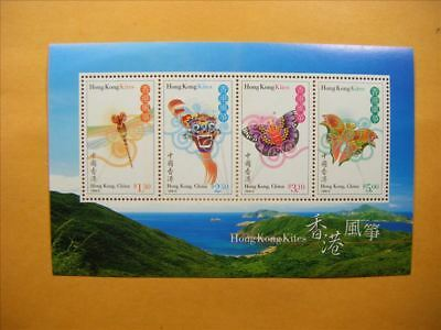5728 Hong Kong MNH Stamp Souvenior Sheet