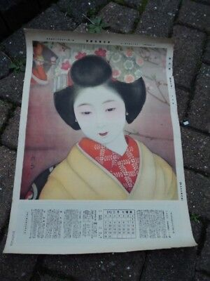 BEAUTIFUL, JAPANESE, GEISHA GIRL LITHOGRAPHIC CALENDAR PRINT, c. 1920.