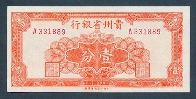 China: Provincial Bank of Kweichow 1949 1 Cent. Pick S2461 Choice UNC
