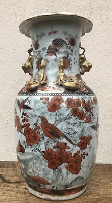 Fine Chinese Canton Porcelain Vase Decorated With Birds 19Th Century Qing