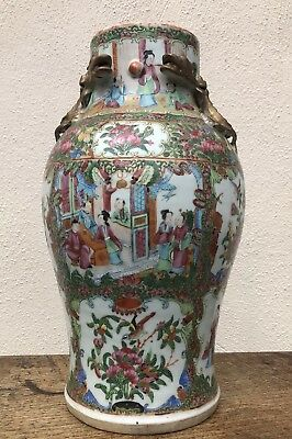 Large Chinese Famille Rose Canton Porcelain Vase 19Th Century Qing Dynasty