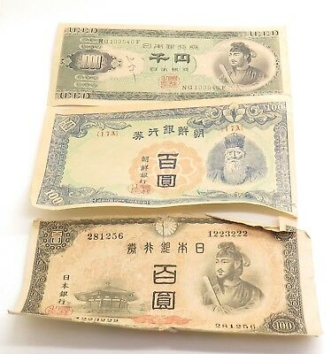 Japan /Japanese Random Various Yens ¥ Collectible Paper Bills Money Lot of 27