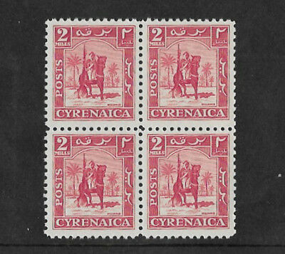 E50.3] CYRENICA SG137 1950 Definitive 2m block of 4 unmounted mint