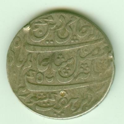 Bengal Presidency Silver Rupee-Lot F1