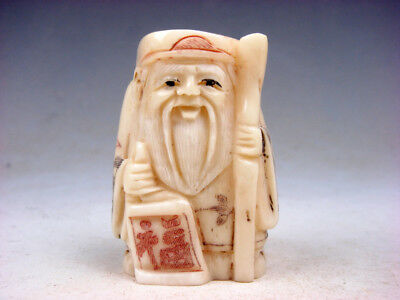Bone Detailed Hand Carved Japan Netsuke Sculpture Old Man Cane Scroll #07101807