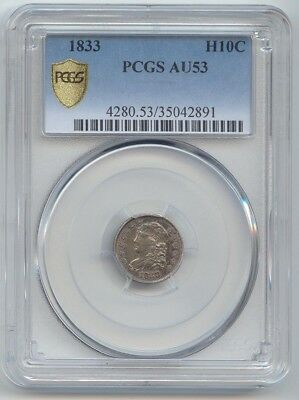 1833 Capped Bust Half Dime, PCGS Gold Shield Holder, AU-53, Nice for Type