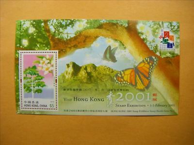 5863 Hong Kong MNH Stamp Souvenior Sheet