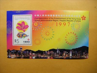 5864 Hong Kong MNH Stamp Souvenior Sheet