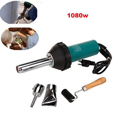 1080W Plastic Welding Hot Air Gas Torch Welder Gun Pistol Tool Nozzle & Roller