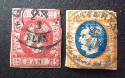 Romania 1869 2 X Stamps Used/spacefiller