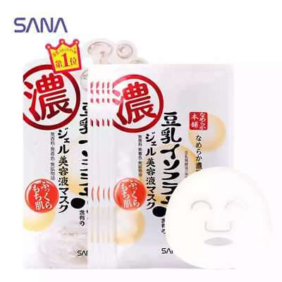 Sana Nameraka Soybean Gel Essence Serum Mask ~ 5 Sheet ~ 7-14 Days Arrive