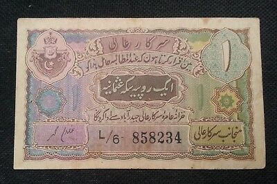 India Hyderabad 1 Rupee Signed By Ghulam Muhammad F-Vf L@@k!!!