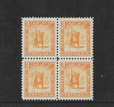E52.3] CYRENICA SG138 1950 Definitive 3m block of 4 unmounted mint