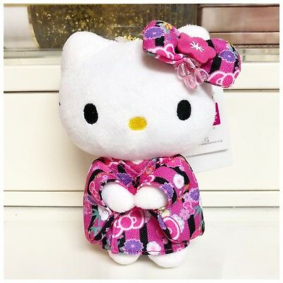 ONLY IN JAPAN - Kawaii Japan X Hello Kitty Plush Keychain - Brand New With Tags