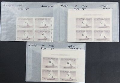 Canadian Stamp Scott #O39 Block Plate Sets No.1 and No.2 Block of 4 VF MNH OHMS