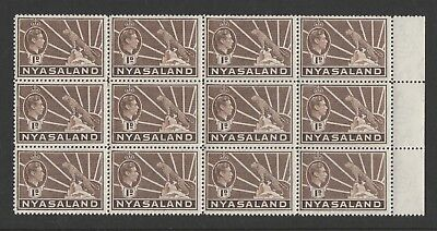 NYASALAND 1938 1d BROWN WITH 'A' OF 'CA' MISSING SG 131a MNH.