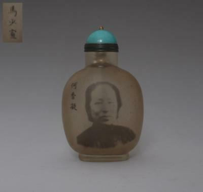 Rare Chinese Hand-Painting Snuff Bottle Ma Shaoxuan Marked (365)