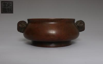 Very Rare Chinese Copper Incense Burner With Xuande Makr (221)