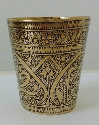 Vintage Antique Islamic Persian Engraved Brass Cup
