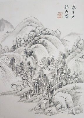 Antique Chinese 19th/20thC Watercolour Painting Landscape Calligraphy ESTATEFIND