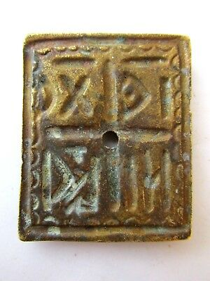 RARE ANTIQUE BRONZE RITUAL BREAD STAMP PROSPHORA WITH PATINA 1897 year