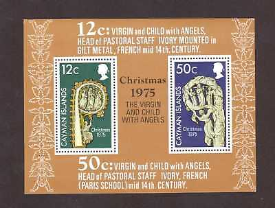 Cayman Islands 361a  Mint Never Hinged (1975 Christmas.)
