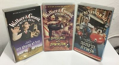 SET 3 VHS Video tapes series Wallace&Gromit Vintage animation Hebrew VERY RARE