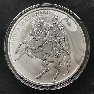 2017 South Korea Chiwoo Cheonwang Series 1 oz .999 Silver BU Round Bullion Coin