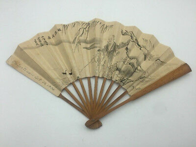 """Antique 10"""" Paper Fan Chinese Hand Painted Immortals Calligraphy Palestine 1936"""