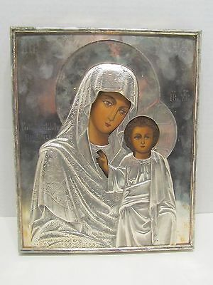 ANTIQUE UNIQUE IMPERIAL RUSSIAN ORTHODOX ICON HAND PAINTING 19c SILVER  84